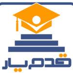 ghadamyar_logo